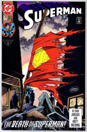 superman75secondprint