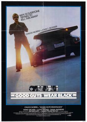 good_guys_wear_black_poster