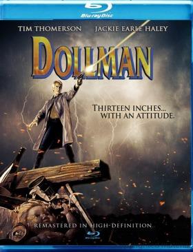 dollman blu-ray