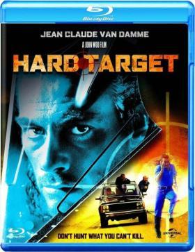 hard target blu
