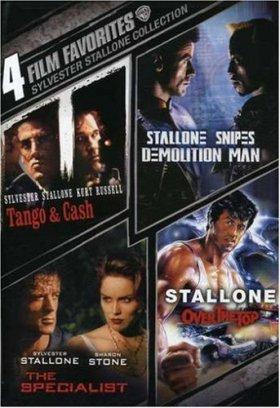 stallone four film favorite