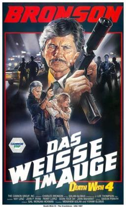 death wish 4 german poster