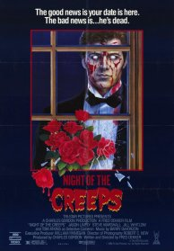 night of the creeps poster 2