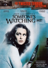 someone's watching me dvd