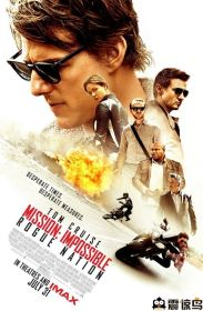 mission impossibel rogue nation poster