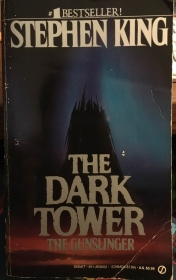 dark tower my cover