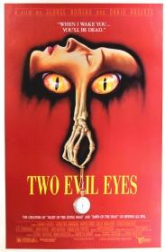 two-evil-eyes