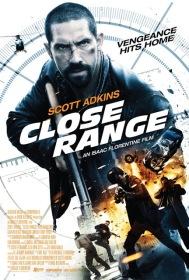 close-range