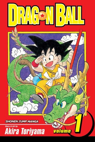 dragonball vol 1